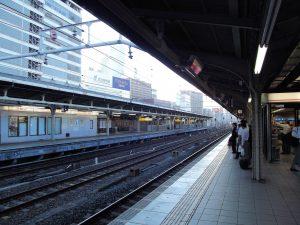 Japón Estación de Nagoya