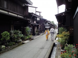 Japón Takyama
