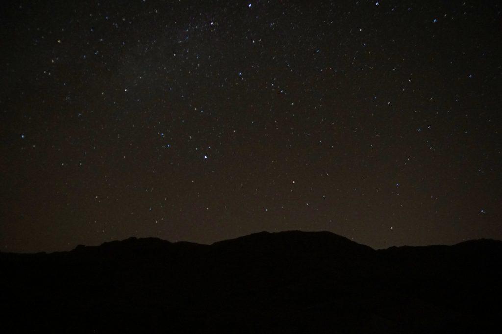 Cielo de la Reserva de Dana