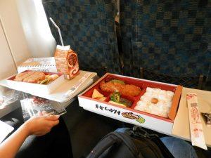 Japón Bento en el Shinkansen