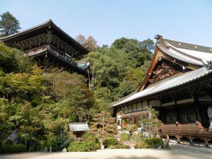 Japón Templo Daisho-in en la isla de Miyajima