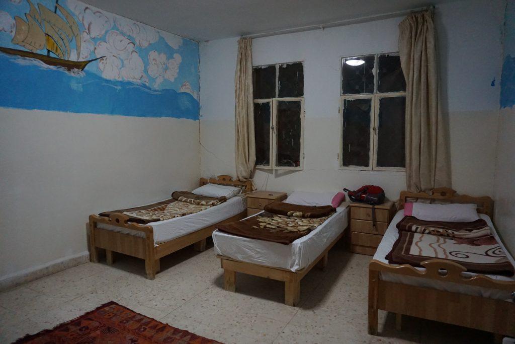 Hotel Dana Village