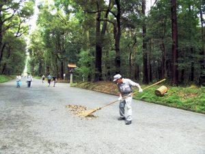 japón Barrendero en Tokyo