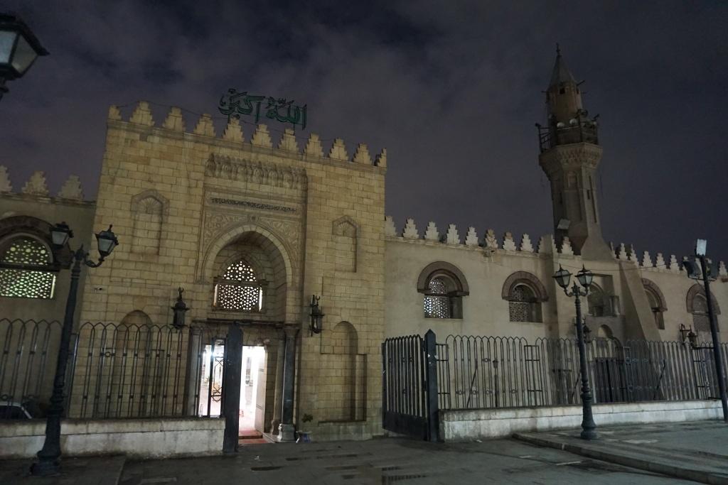 Mezquita Amr Ibn al-As, El Cairo, Egipto