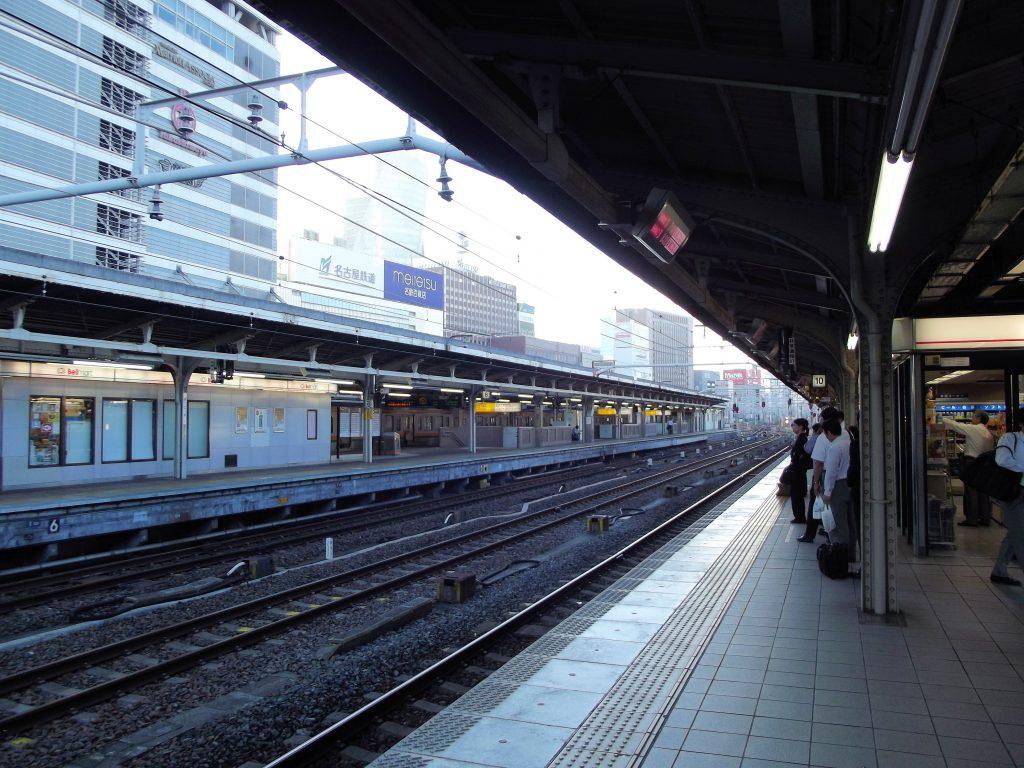 Japón, Estación de Nagoya