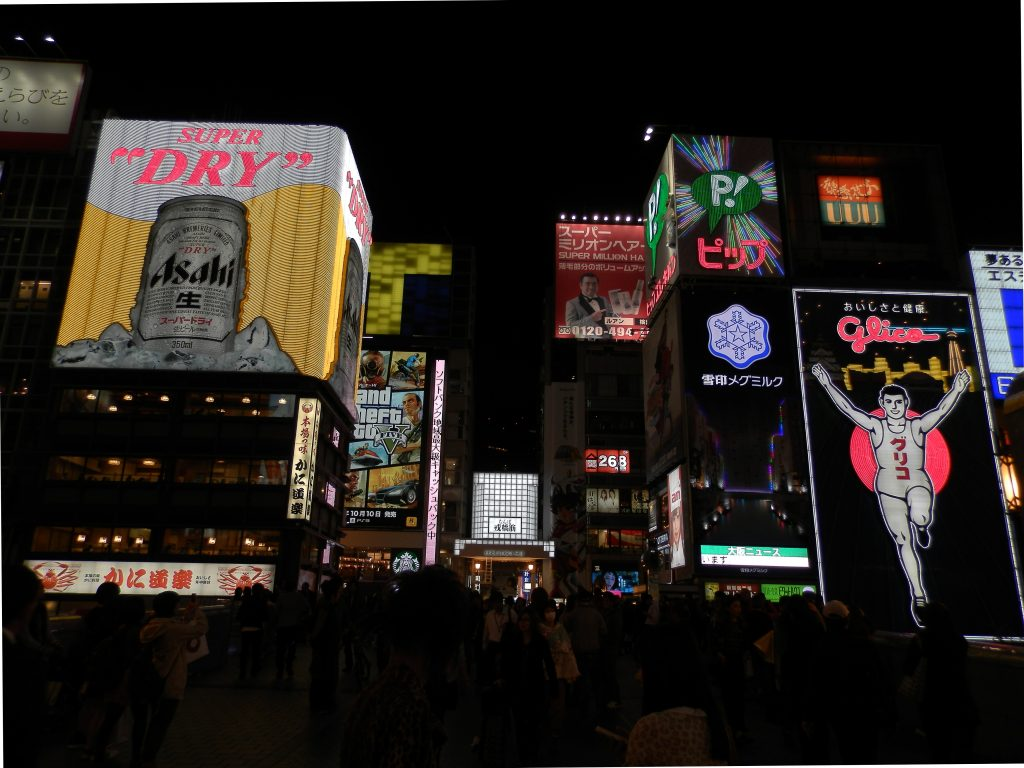 Japón Osaka