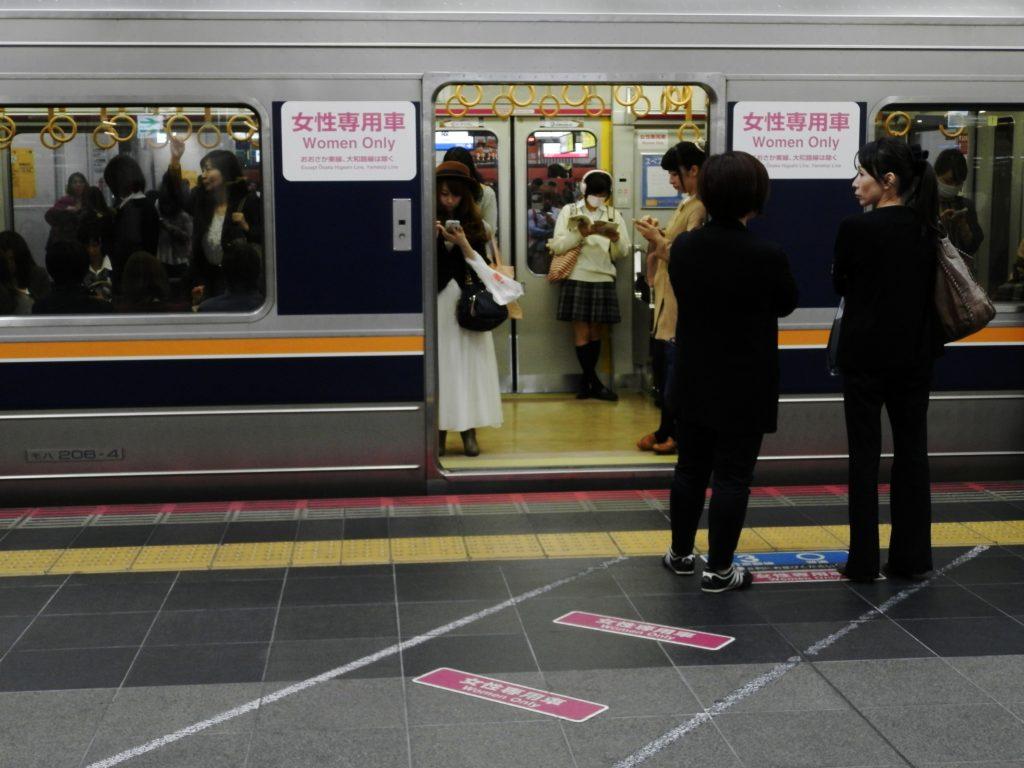 Japón Metro