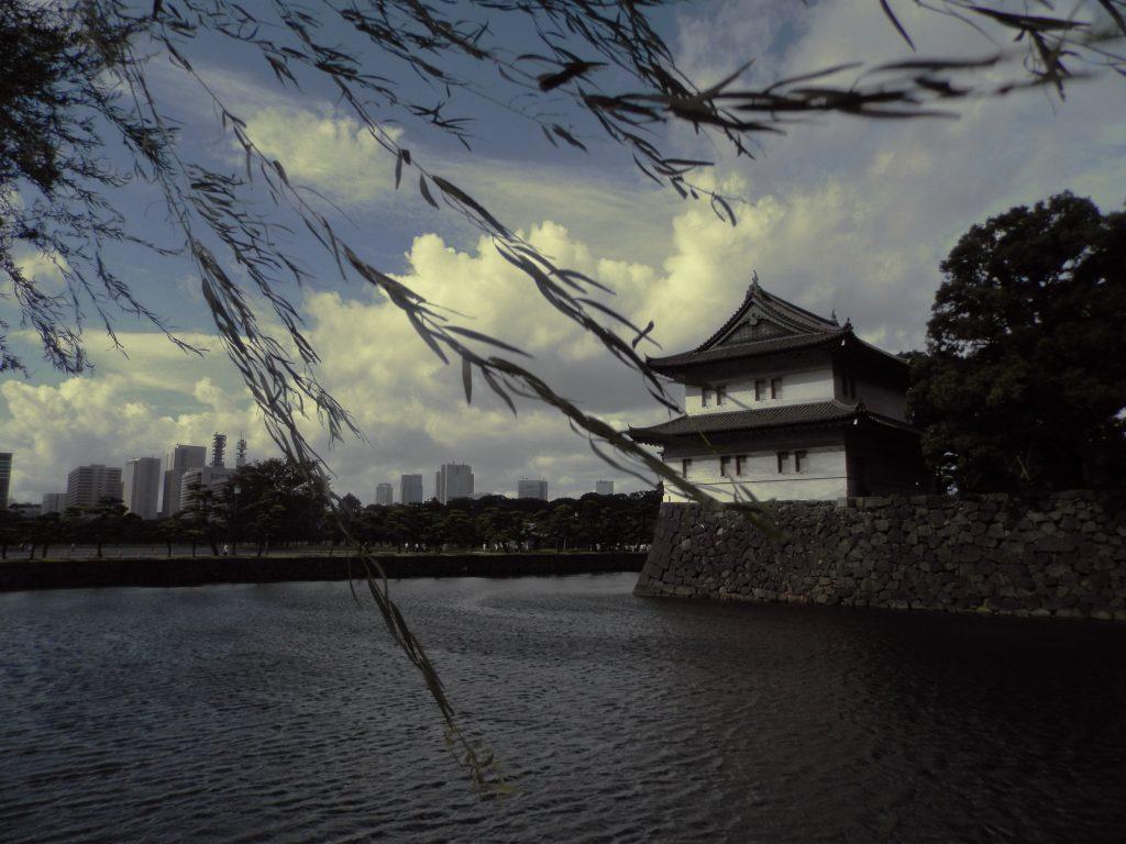 Japón, Jardín del Palacio Imperial de Tokyo